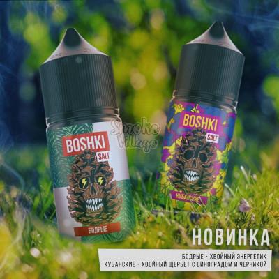 Жидкость Boshki Salt 30мл 20мг (2 новых вкуса)