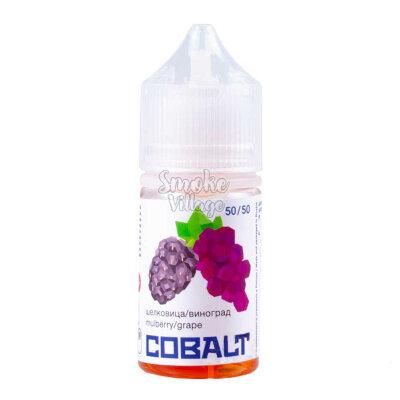 Жидкость Cobalt Шелковица-Виноград 30мл (12мг)