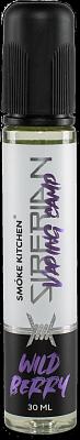 Жидкость Smoke Kitchen Wild Berry 30 мл (18 мг)