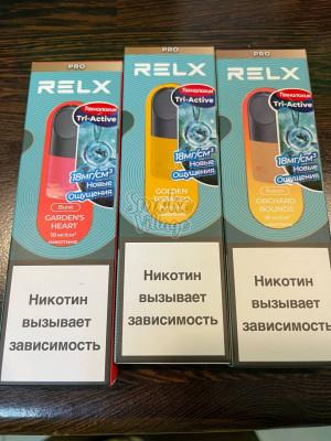 Картриджи Relx Pro (3 новых вкуса)