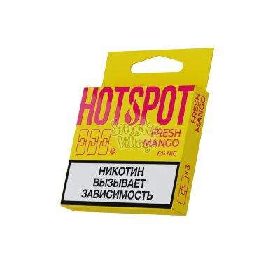 Картриджи HOTSPOT Fresh Mango (60мг)