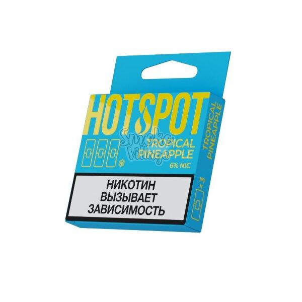 Картриджи HOTSPOT Tropical Pineapple (60мг)