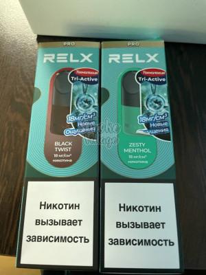 Картриджи Relx Pro 2 шт. (2 новых вкуса)