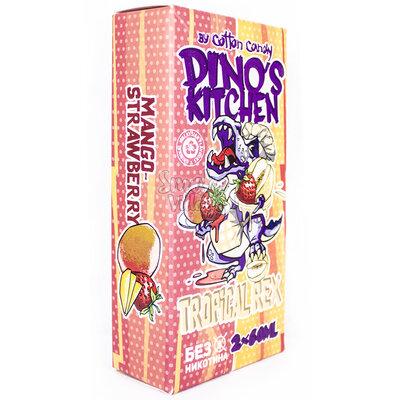 Cotton Candy Dinos Kitchen Rex 120мл (0мг)